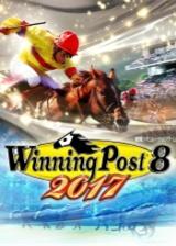 赛马大亨8 2017