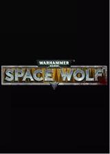 战锤40K:太空战狼