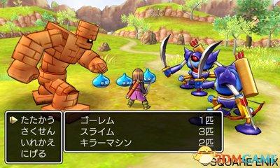 勇者斗恶龙11 3DS版游戏截图