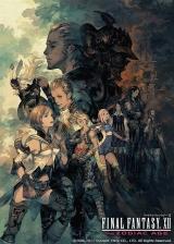 最终幻想12:黄道时代封面