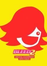 血流2 英文免安装版