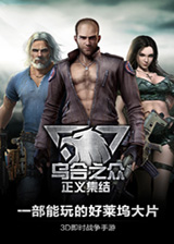 http://www.3dmgame.com/games/badboy/