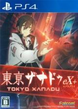 迷城国度:东京eX+