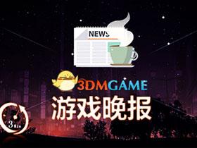 游戏晚报|《拳皇14》新DLC角色公布 《逃生2》遭禁
