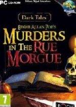 《黑暗故事之莫格街谋杀案》(Dark Tales:Edgar Allan Po