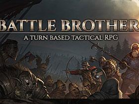 策略战棋《战场兄弟》发售