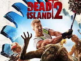 《死亡岛2》仍在开发