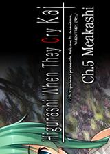 寒蝉鸣泣之时第五章:目明篇 英文免安装版