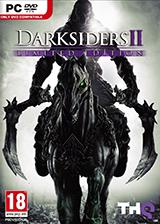 暗黑血统2