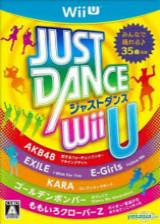 舞梦成真WiiU 日版