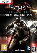 蝙蝠侠:阿卡姆骑士 简体中文免安装版