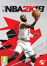 NBA2K18 v1.0 十二项修改器[3DM]
