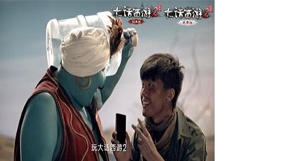 大话2口袋版宣传视频《神仙也想玩—灯神篇》