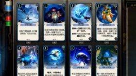 网易《秘境对决》五色轮——变化与智慧的蓝