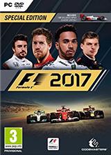 F1 2017 WeGame正版分流