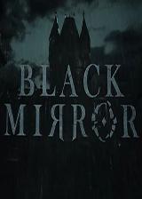 黑镜4 3DM中英文免安装版