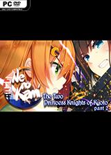 根神京都姬骑士2 英文免安装版