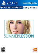 夏日课堂:艾莉森斯诺七日花园