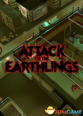 地球人侵袭 游戏截图