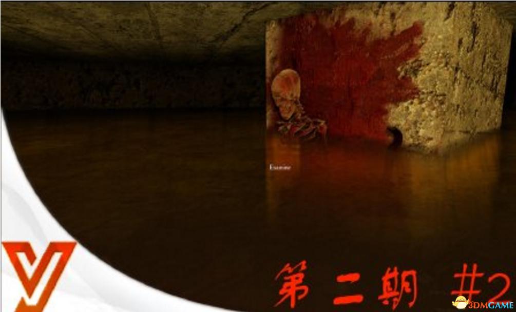 痛苦之地 #2 丨 恐怖游戏实况攻略解说1080P