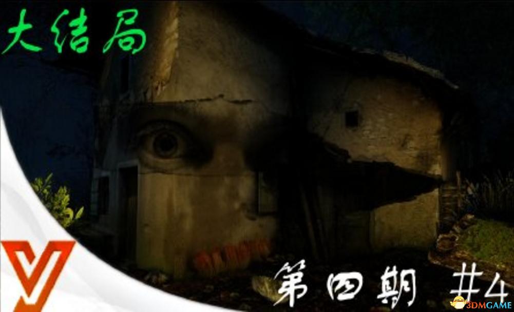 痛苦之地 #4 丨 恐怖游戏实况攻略解说1080P