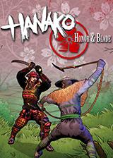 Hanako:荣耀剑魂
