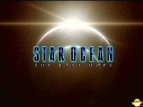 星之海洋4:最后的希望 图文攻略 全流程白金攻略