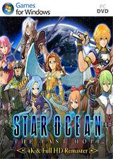 星之海洋4:最后的希望 英文免安装版