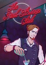 红弦俱乐部 英文免安装版