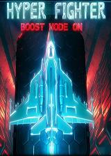 超级战斗机强化模式 英文免安装版