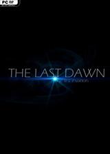 最终黎明:首次入侵 英文免安装版