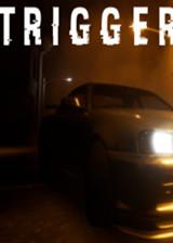 TRIGGER 英文免安装版