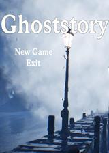 幽灵故事硬盘破解版