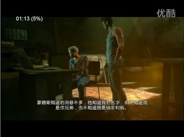 《鬼泣5》HARD难度中文视频攻略08