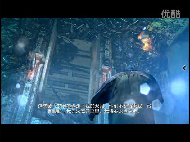《鬼泣5》HARD难度中文视频攻略06