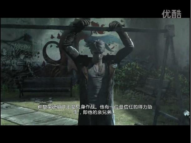 《鬼泣5》HARD难度中文视频攻略03