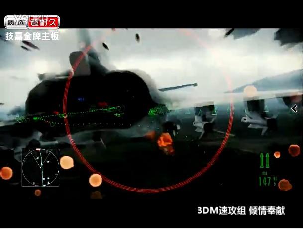 《皇牌空战7:突击地平线》操作详解