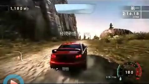 胜博发官网_第17集
