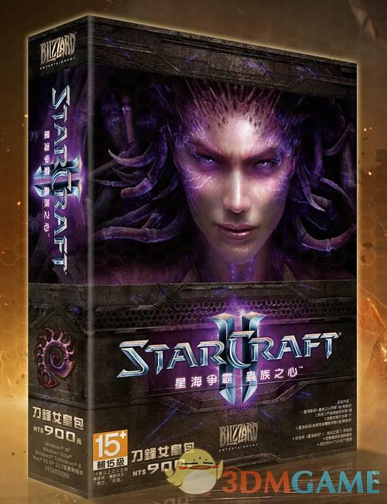 《星际争霸Ⅱ:虫群之心》震撼发布 中文版下载