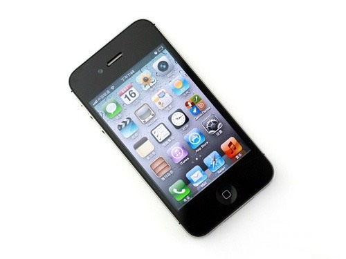 令人发指 17岁少年抢iPhone4S掐死少女后抛尸