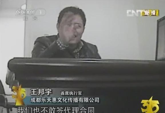 <b>315晚会:宽带运营商强奸用户,广告防不胜防</b>