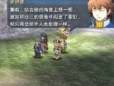 《英雄传说:碧之轨迹》开场动画曝光