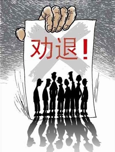 骚年醒悟吧!山东大学劝退百名沉迷游戏学生