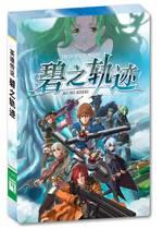 英雄传说:碧之轨迹 PC数字版