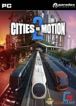 都市运输2 官方指南中文版v1.1[PDF]