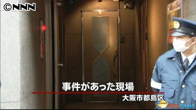 大阪游戏中心爆枪击事件 山口组黑帮老大中枪命危