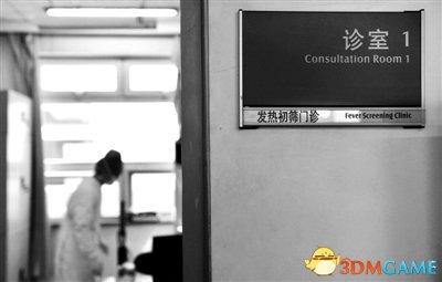 全国发现7例H7N9禽流感患者 清明节出行要注意