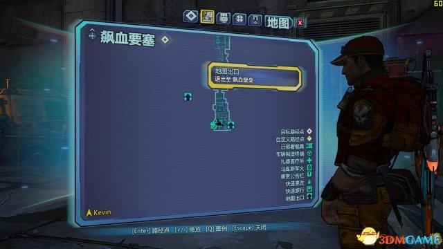 《无主之地2》汉化再更新 支持9号升级档与全D