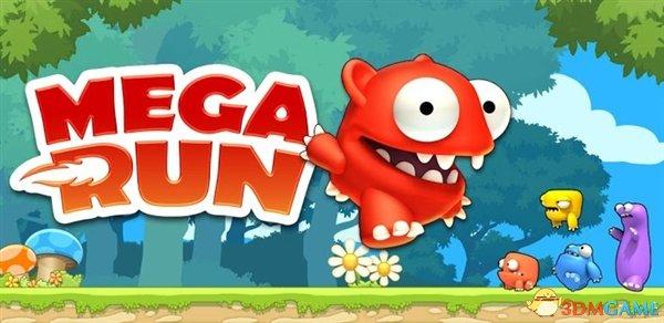 <b>萌妹纸必备 安卓游戏《非常跑酷 Mega Run》</b>