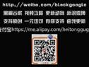 黑桐谷歌【新鬼泣 娱乐攻略】17 灵魂熔炉